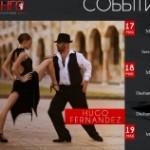 argentine-tango-festival2