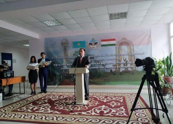 v-preddverii-dnya-gosudarstvennogo-yazyka-v-kazahstane-uchrezhden-centr-tadzhikskogo-yazyka-i-kultury_3